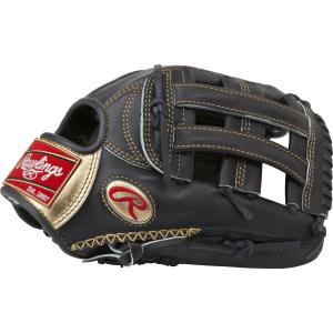 Rawlings Gold Glove 12.75 in Outfield Glove - Rawlings Gold Glove
